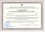 колледжи Москвы
